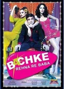 Bachke Rehna Re Baba movie poster