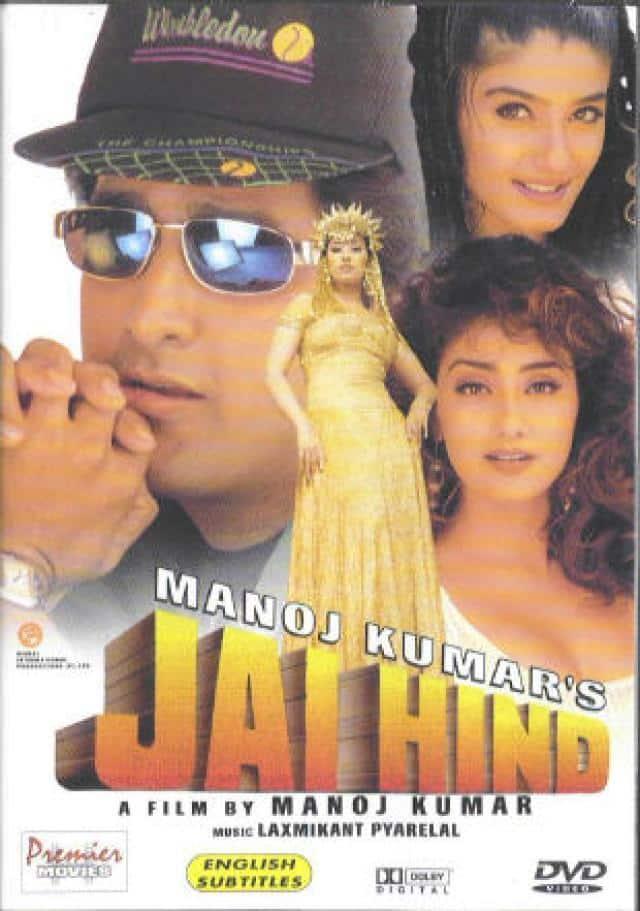 Sridevi upcoming movie