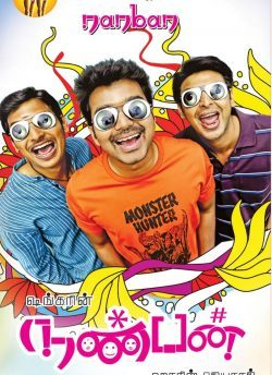 Nanban movie poster
