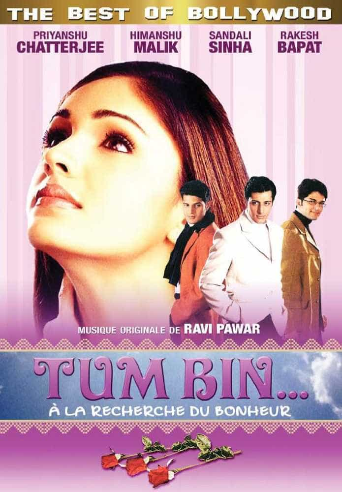 Tum Bin 2 Hindi Movie Mp3 Songs Download