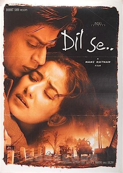 dil se lifetime box office collection budget reviews