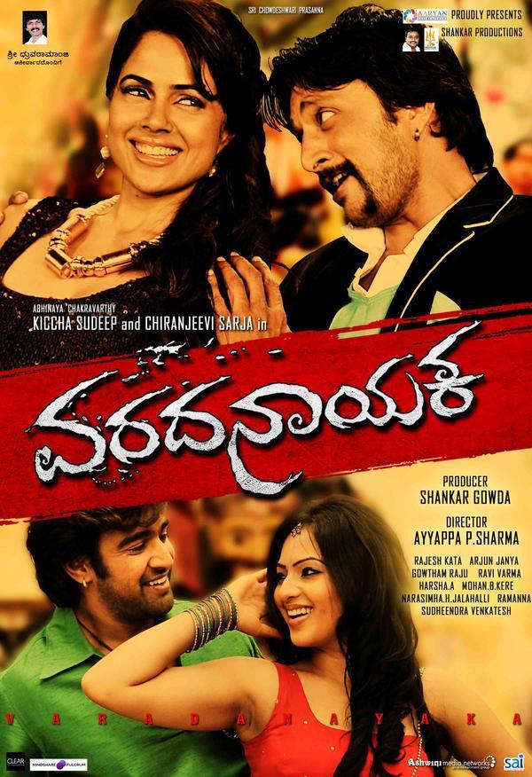 Varadanayaka Songs, Download Varadanayaka Movie