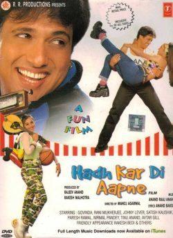 Hadh Kar Di Aapne movie poster