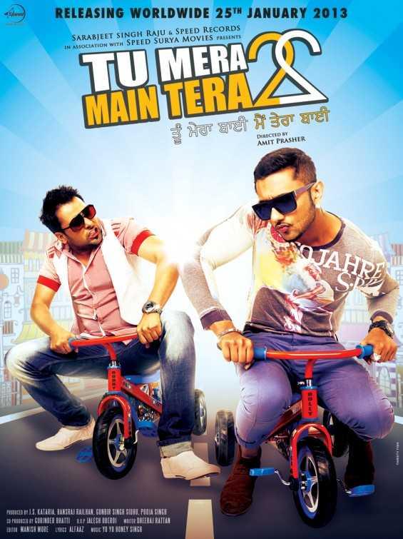 22 Best Images About Celebs Close Up On Pinterest: Tu Mera 22 Main Tera 22 (Punjabi)