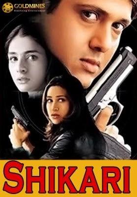 Taqdeerwala 1995 Lifetime Box Office Collection - Imagez co