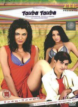 Tauba Tauba movie poster