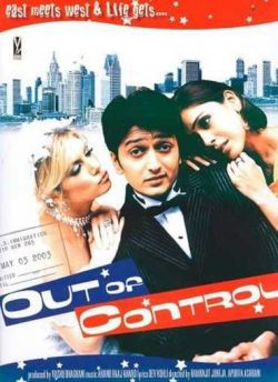 Out Of Control movie poster