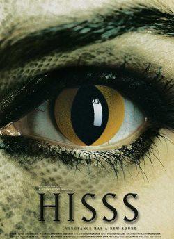 Hisss movie poster