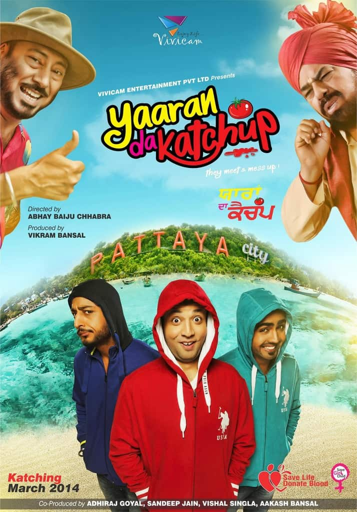 Best Comedy Movie Of Bollywood