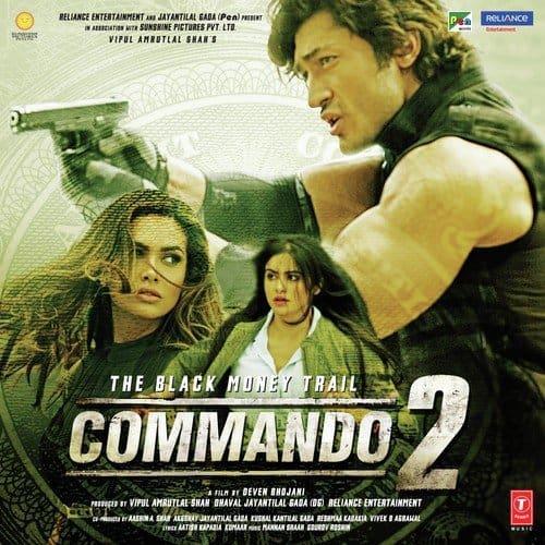 Free Download Malayalam Movie 2 Panga Naa Lo