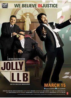 Jolly LLB movie poster