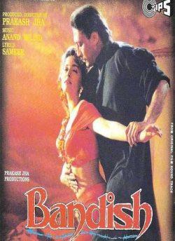 Bandish movie poster