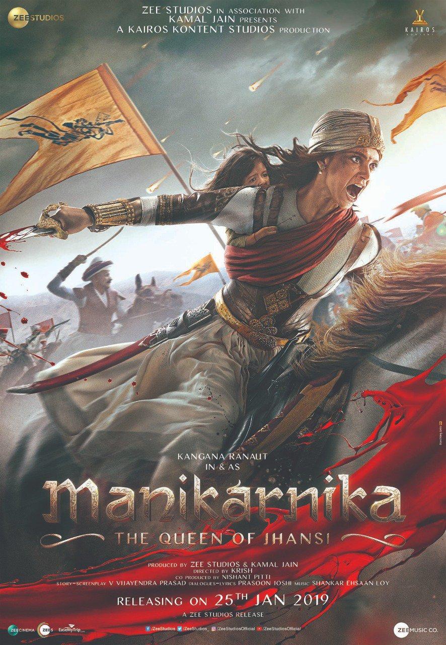 Manikarnika: The Queen Of Jhansi - Lifetime Box Office