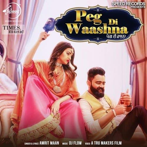Tera Ghata Neha Kakkar Mr Jatt: Amrit Maan's Peg Di Waashna Song MP3 And Lyrics