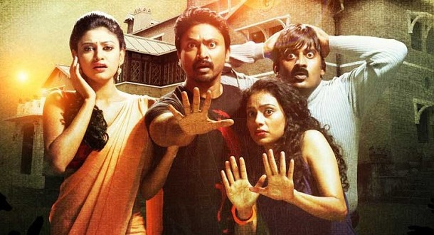 Tamil Horror Movies - Top 20 Scariest Movies of All Time   BOTY