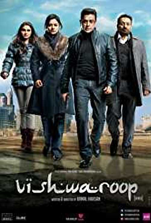 Vishwaroop 2013 lifetime box office collection budget - Hindi movie 2013 box office collection ...