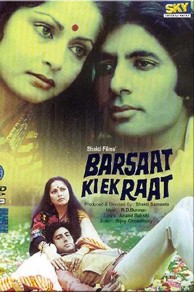 Barsaat Ki Ek Raat - Lifetime Box Office Collection