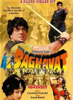 Baghavat movie poster