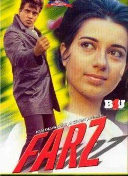 Farz movie poster