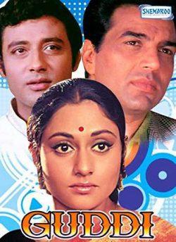 Guddi movie poster