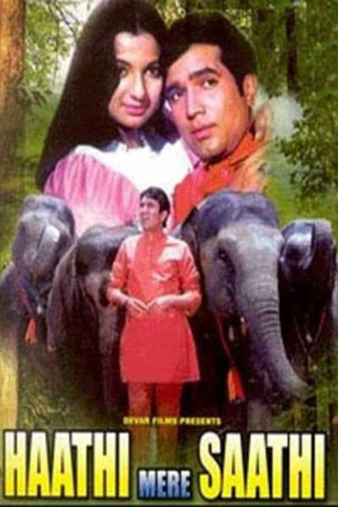 Haathi Mere Saathi - Lifetime Box Office Collection, Budget, Reviews, Cast,  etc