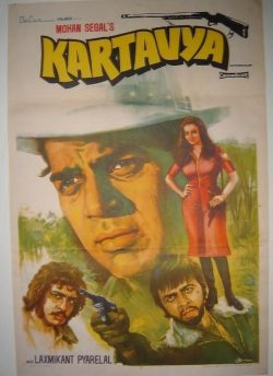 Kartavya movie poster