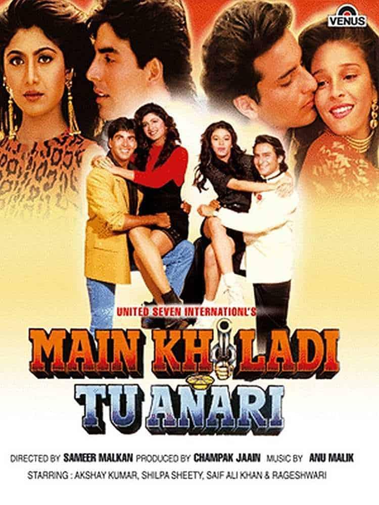 Main Khiladi Tu Anari (1994) MP3 Songs