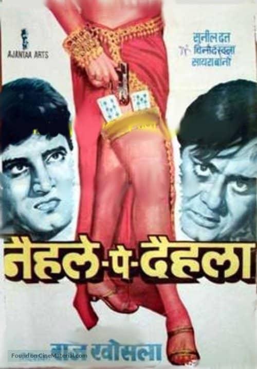 Nehle Pe Dehla [1976] | New Movies - internetbond