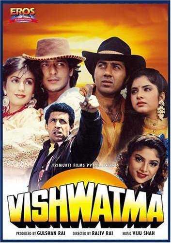 Lifetime Vishwatma (1992) Office  Box Collection, - Budget