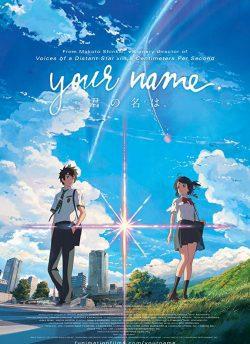 योर नेम movie poster