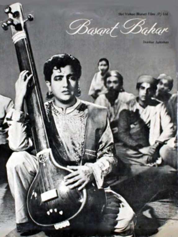 Basant Bahar (1956) - Review, Star Cast, News, Photos ...