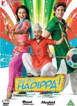 Dil Bole Hadippa movie poster
