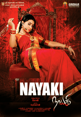 Nayaki (2016) – Hindi Dubbed (HD)