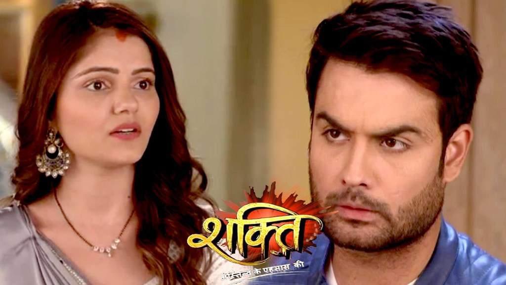 Summary -> Shakti Drama Cast - stargate-rasa info