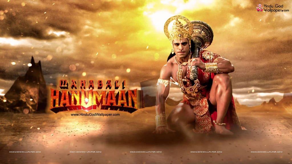 Hanuman Serial