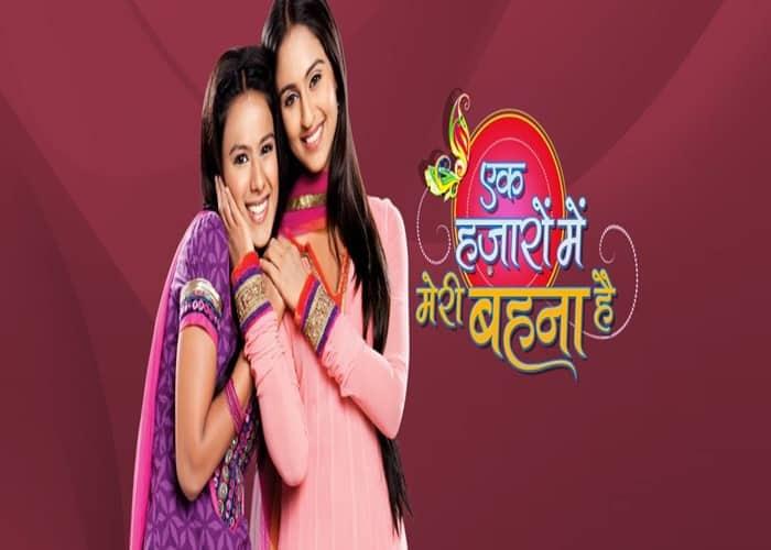 Star Plus Serial Ek Hazaron Mein Meri Behna