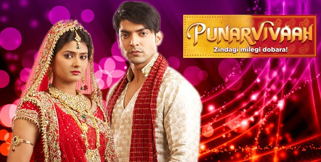 Punar Vivah (TV Serial...