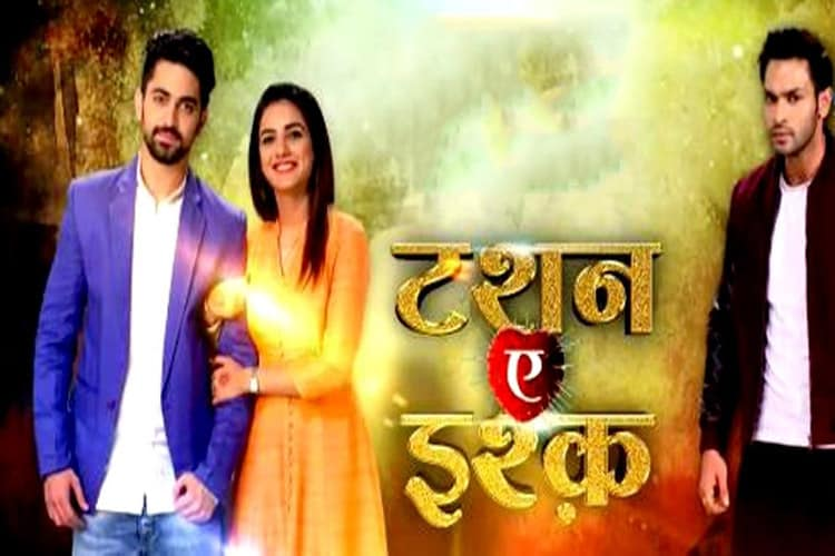 Tashan E Ishq Tv Serial Trp Reviews Cast Amp Story