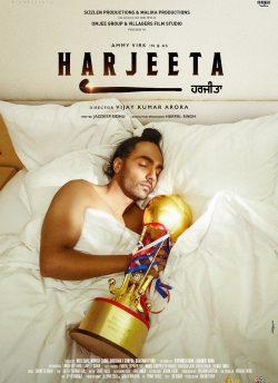 हरजीता movie poster