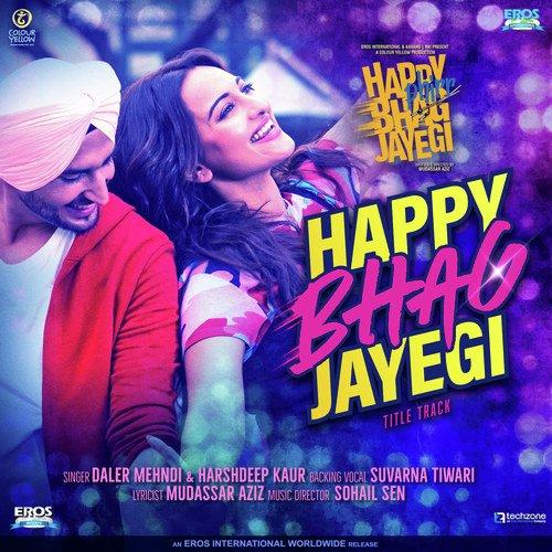 Swag Saha Nahi Jaye Lyrics, Video, Song Review & More